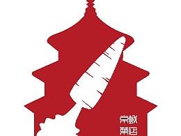 京城菜店logo