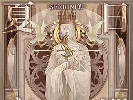 Song of Experience/Serrini的夏日宫殿