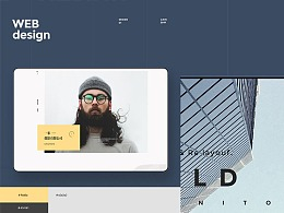 一系列网站首页设计大集合