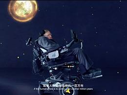 2019騰訊青少年科學小會科普視頻-火星水源篇