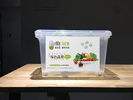 有机蔬菜箱贴
