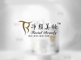 化妆品logo,宣传页 宝贝详情页