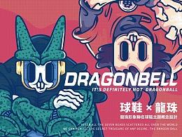 #DRAGONBELL# 龙珠形象概念设计