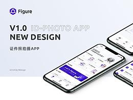 「Figure」V1.0改版总结-证件照制作App