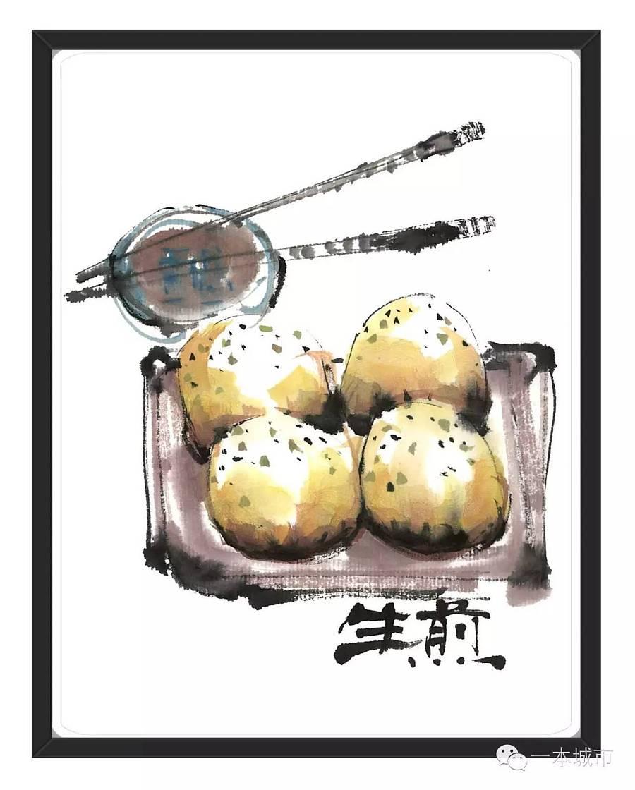 国画下的上海传统小吃,真是美爆了(附《一本上海》手绘本18张国画版