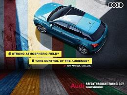 Audi Q2L(不拘一格)