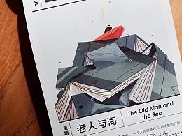企鹅日历2020插画设计