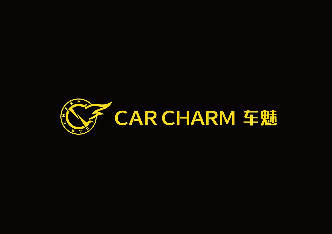 汽车 改装 维修 logo 标志 手提袋 车贴