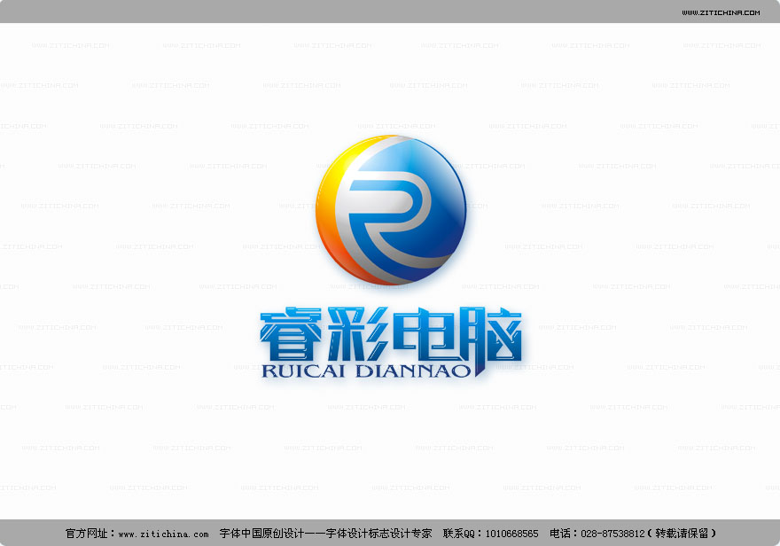 logo logo 标志 屏幕截图 软件窗口截图 设计 图标 880_616图片
