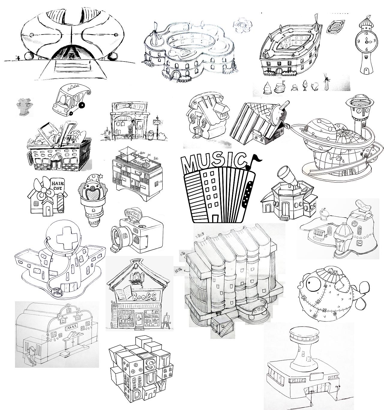 毕业设计《虚拟校园》,华中师大08级美院动画#2012我们毕业啦图片
