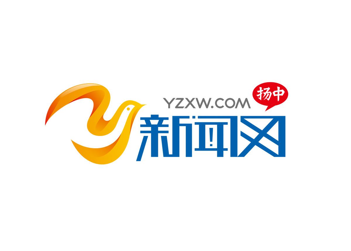 一点资讯logo_扬中新闻网logo字体设计