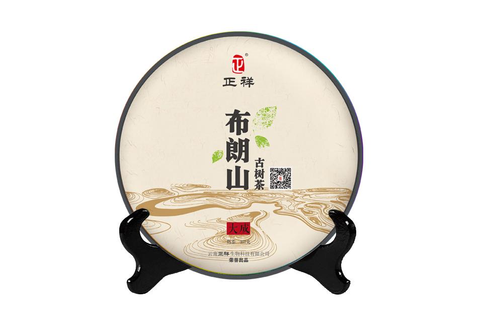 茶饼 普洱茶 包装设计