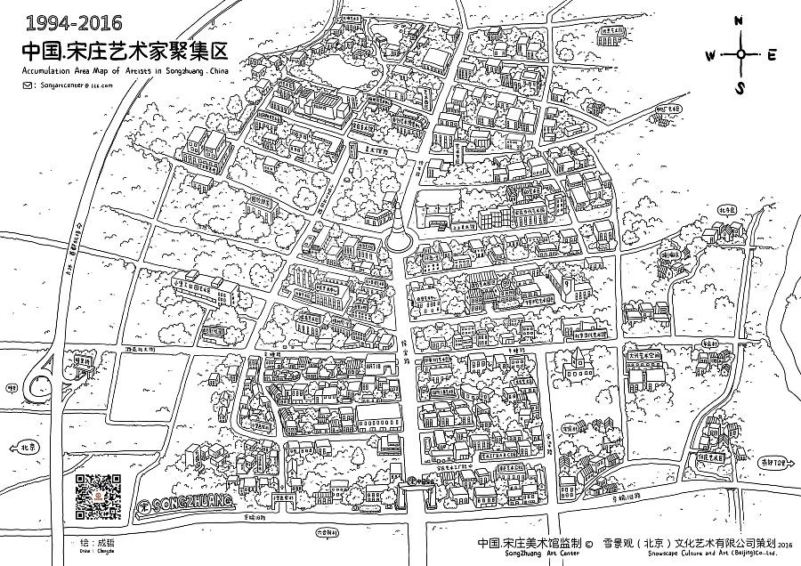 手绘地图.中国.宋庄艺术区