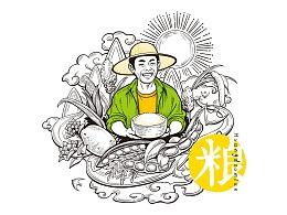 石磨面粉-杂粮面-黄豆面