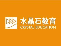 原创-MG动画-水晶石影视广告包装专业介绍