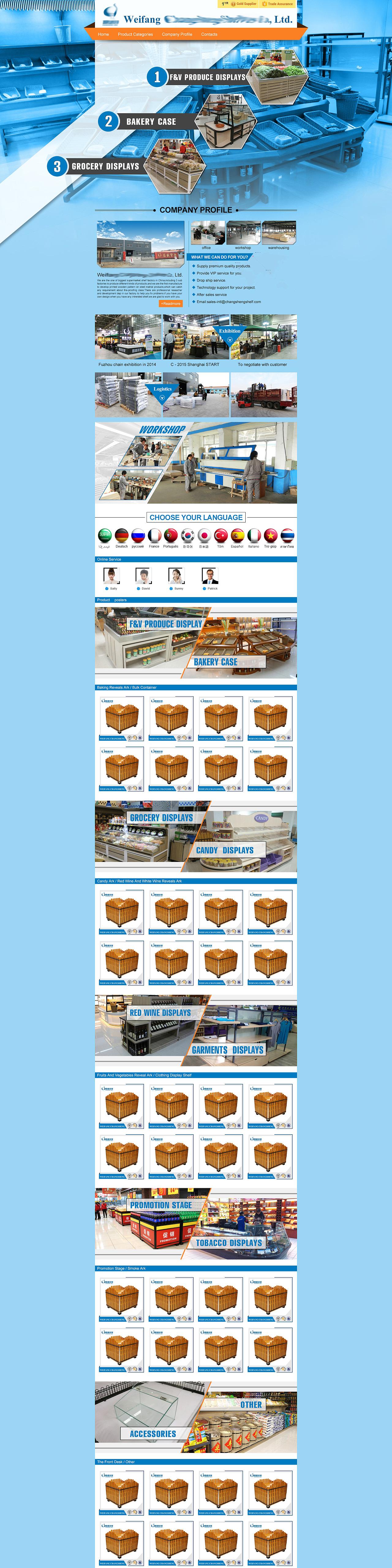 里巴巴旺铺_阿里巴巴国际站旺铺首页设计|网页|电商|blueghost1988-原创作品