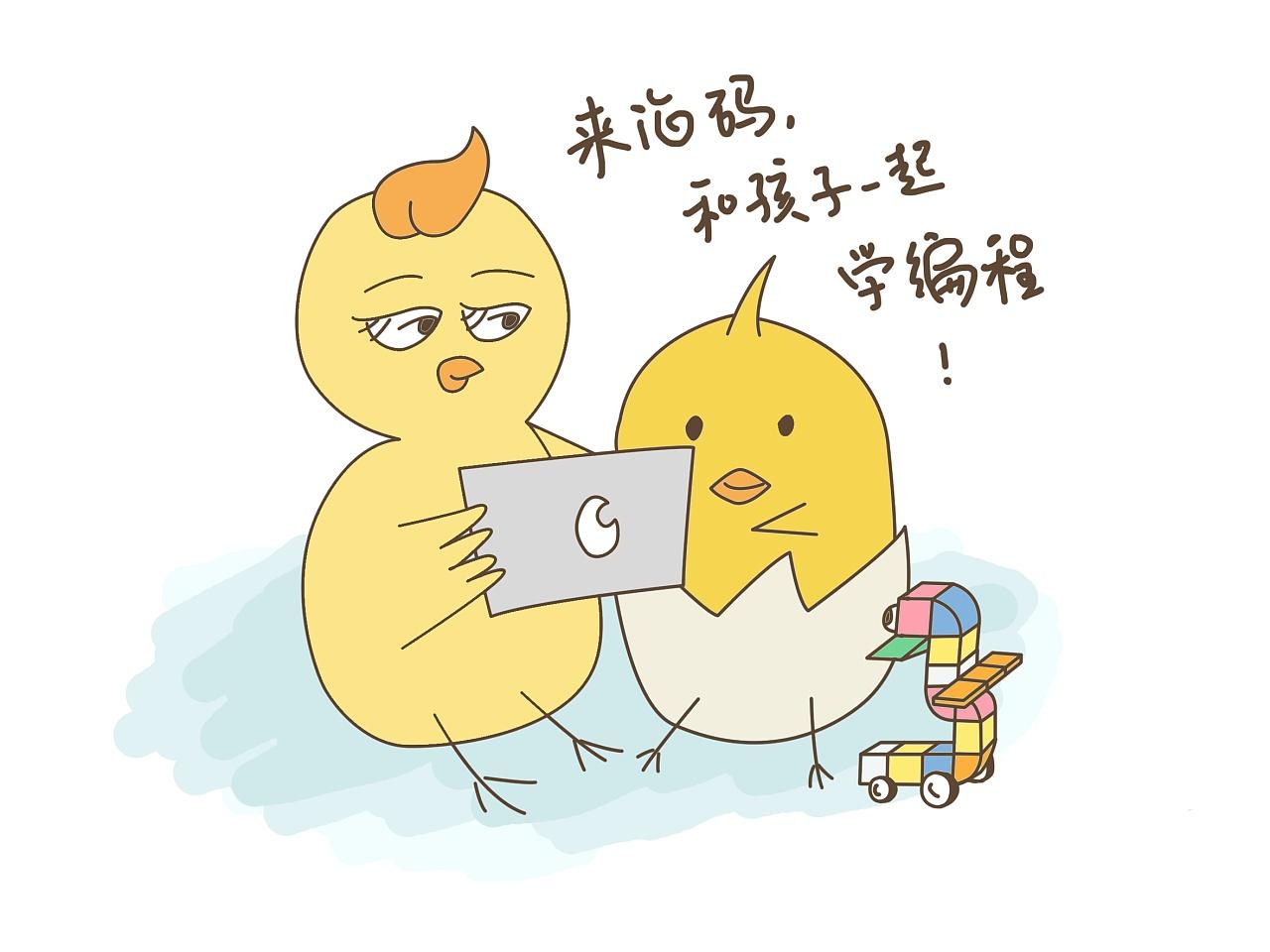 儿童编程教育宣传插画