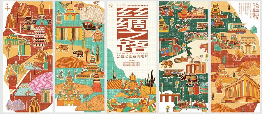 《丝绸之路》2016敦煌文博会动画宣传片图片