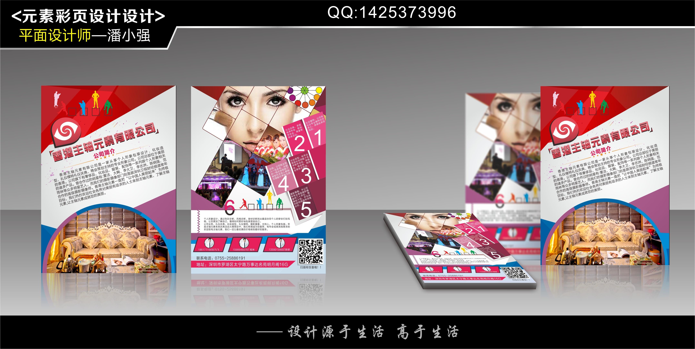 包装 包装设计 设计 4311_2171图片
