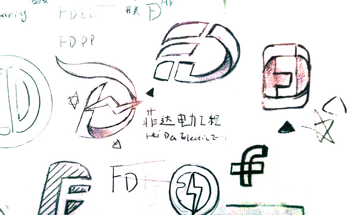 电力v电力图标上的图纸中YD图纸图片
