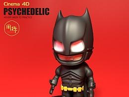蝙蝠侠建模