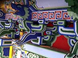北京宋庄古建彩绘
