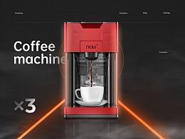 Coffee NOW咖啡机/mooyee按摩器电商详情页合集