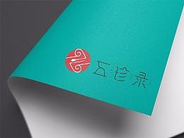 毕业设计-五珍录书籍概念餐吧品牌形象设计