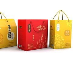 食品企业VI设计 | 五源设计