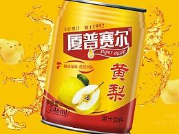 夏普赛尔 果汁饮料 | 产品包装设计 ·礼盒形象设计|