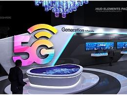 移动5G合作伙伴大会