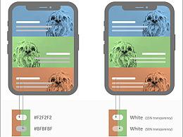UI设计中常见的设计技术摘要,消除不适感