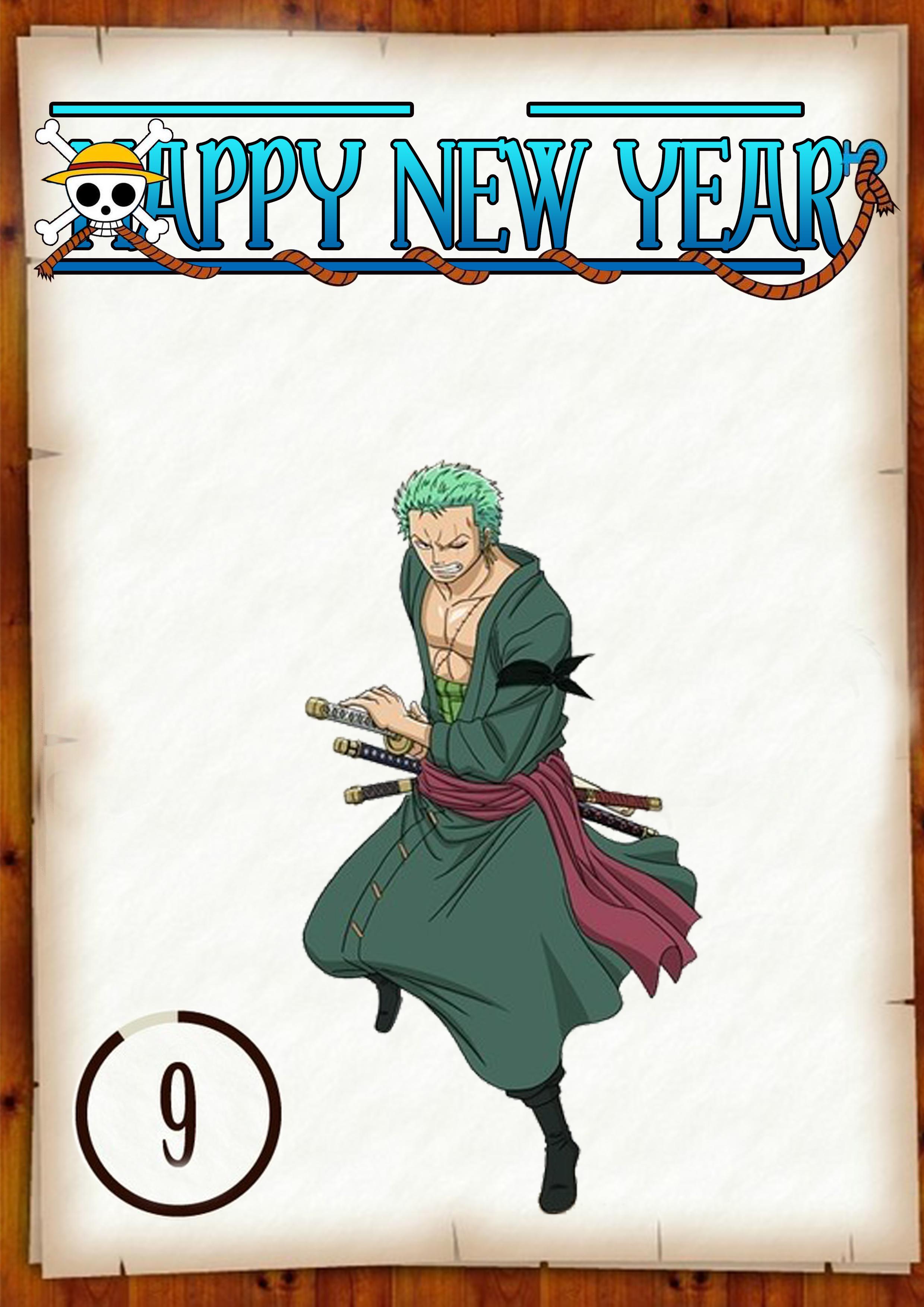 海贼王迎新年海报!
