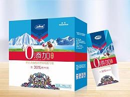 北京乳品包装设计公司