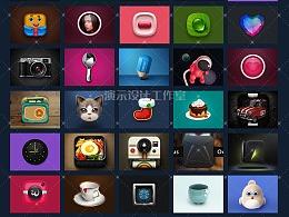 UI设计 平面设计 写实作品素材下载 素材分享
