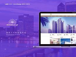 家业集团-企业官网WEB设计方案