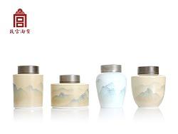 【故宫淘宝】千里江山系列产品