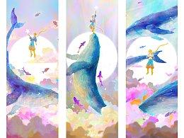 鲸鱼与追逐星星的少年