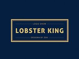餐饮logo龙虾logo设计