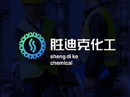品牌 | 化工工业案例解析