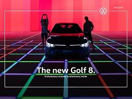 一汽大众-全新数字高尔夫8(上市预售)平面拍摄