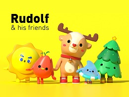 鲁道夫&他的朋友们