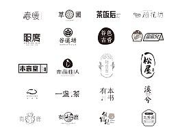 logo练习4