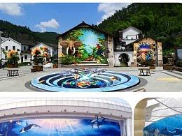 3D壁画特色小镇田园综合体植入3D壁画艺术增添文化亮点