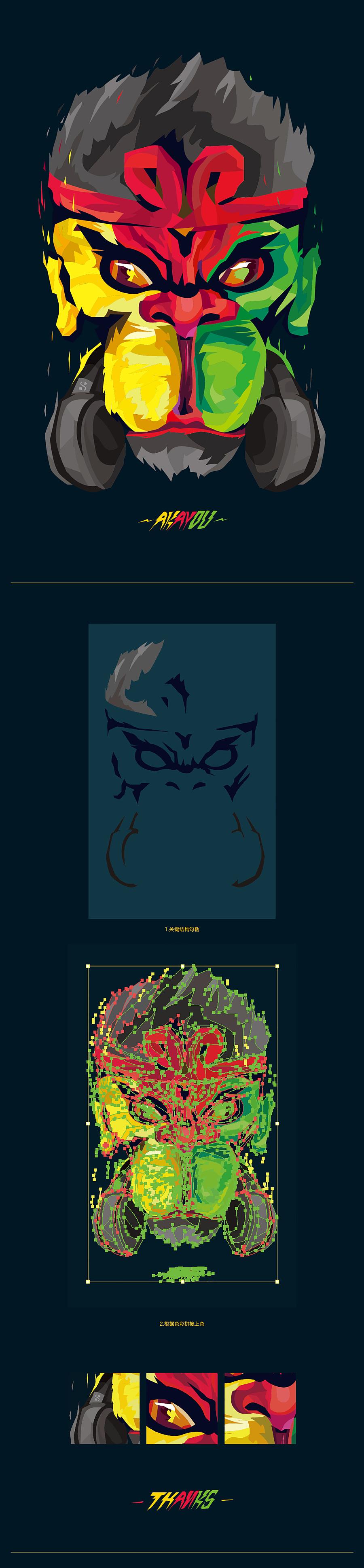查看《牙买加猴的正确打开方式》原图,原图尺寸:1481x6378