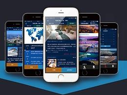 旅游app-蓝海国际游轮页面设计