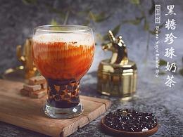 黑糖珍珠奶茶【脏脏茶】