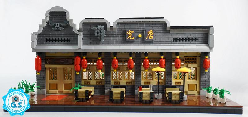 查看《【GS的MOC】中国风-宽·店(北京三元桥店)》原图,原图尺寸:800x378