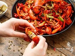 「美食摄影」金陵暴走小龙虾+杨氏青龙虾  南京摄影