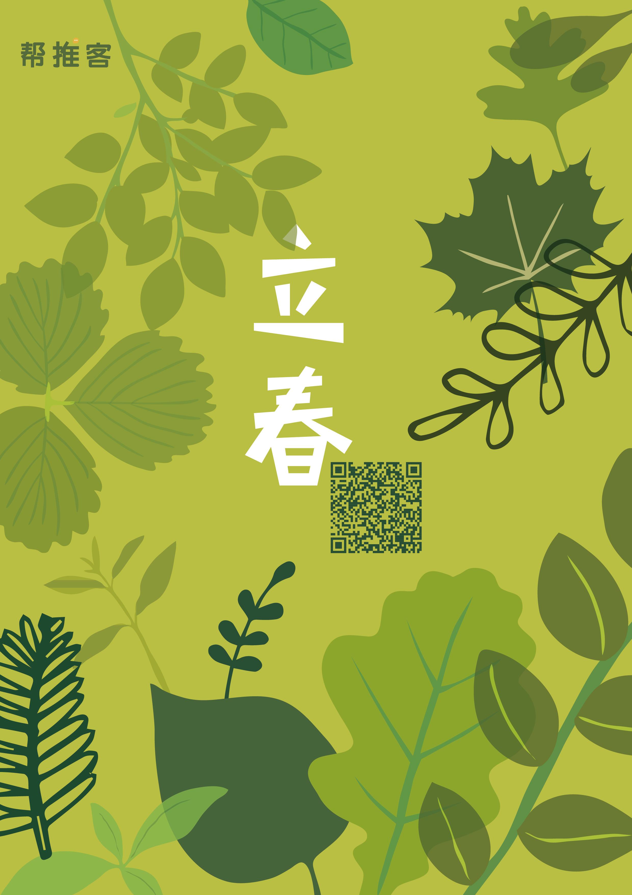 海报设计|平面|海报|然然子 - 原创作品 - 站酷图片